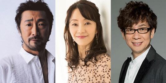 AnimeJapan 2020にて神山・荒牧両監督と共にメインキャストの田中敦子、大塚明夫、山寺宏一が登壇予定!