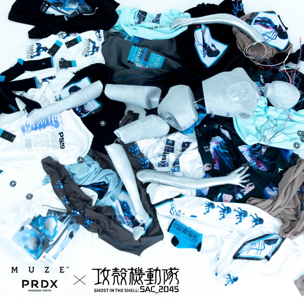 『攻殻機動隊 SAC_2045 × MUZE / PRDX PARADOX TOKYO』コラボアパレルが登場
