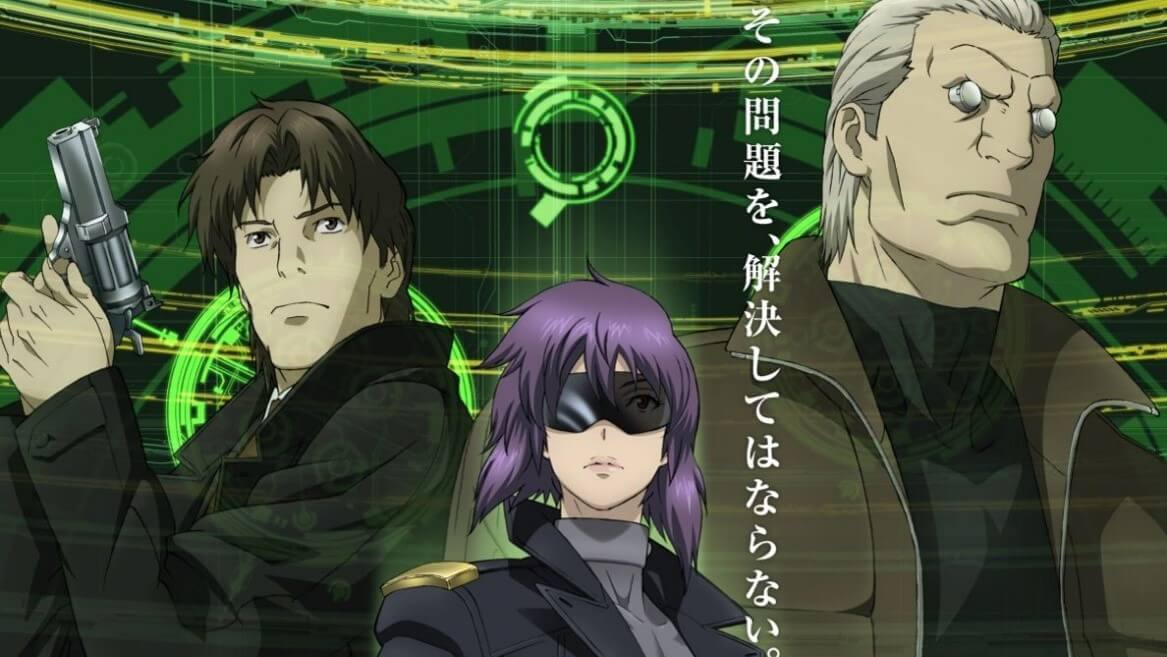 『攻殻機動隊 S.A.C. SOLID STATE SOCIETY 3D』復刻上映決定!